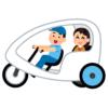 【驚愕】タクシーで神戸から福井経由で千葉まで帰った時の料金メーターがこちら😱