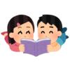 「ホントこれ!」…ある書店に貼られた『子供を本好きにさせるには…』というポスターがTwitterで評判に