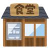 """「これはシブい…」大阪の難波駅にはものすごく入りづらい""""飲食店""""が存在する😅"""
