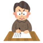 「ズバリだわ…」筒井康隆が50年前に書いた短編小説の先見性が凄い😳