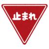 """「意外な動き!」…時間帯で切り替わる道路標識の""""瞬間""""をとらえた動画"""