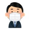 【ですよね】宇都宮市が作った「マスク」のデザインがあまりに宇都宮だったwww