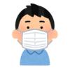 「もう一生マスクしよう」…今年9月のインフルエンザ患者数がとんでもない事になっているwww