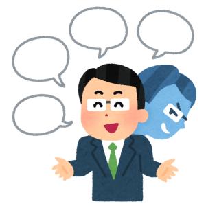 【詐欺師】何かと話題の「マナー講師」、ネットでの呼称が決定するwww