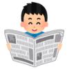 """【衝撃】ネットの「縦読み」について書かれた地方新聞のコラムにとんでもない""""横読み""""が仕込まれていた😳"""