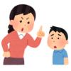 学校の支度をしない息子を叱ろうと思ったら…こりゃ無理だわ😅