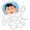 【動画】宇宙飛行士が船外活動中に誤って手放してしまった工具袋が文字通り「星」になった瞬間がこちら😳