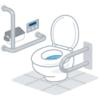 """【悲報】埼京線十条駅の多機能トイレに貼られた注意書きの""""煽り具合""""が凄いwww"""