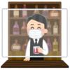 【悲報】多角経営の成れの果て!? あまりにカオスなアイリッシュパブが仙台で発見される😓