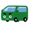 「悪い夢でも見てるようだ…」横浜でとんでもないワゴン車が目撃される😨