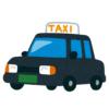 「面倒くさい人が出てきそう…」横浜で闇の深そうなタクシーが目撃される🤔