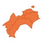 「これは意外…」新潟県と四国の大きさを比べてみた結果www