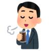 """【秀逸】明治が販売しているコーヒー飲料の「ペットボトルなのに""""ガラス瓶らしさ""""を感じさせるアイデア」が賢いと話題に"""