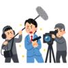 """「既視感の正体はコレか!」…ある大御所芸人の昔の写真が""""菅田将暉すぎる""""と話題にwww"""