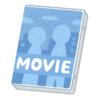 """通販で買った『サカナクション』Blu-ray BOXの梱包が…実に""""サカナクション""""だったww"""