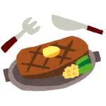 【悲報】ネットで評判の『牛カットステーキ&ポテト』を買ってきたら…実にセブンイレブンだった😨