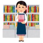 """【衝撃】「名大ナメてんのかw」…ある書店の""""名古屋大 受験対策コーナー""""にとんでもない本が平積みされてるwww"""