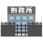 「実に北海道だ!」札幌刑務所の建物を上空から見ると…こんな形をしていた😲