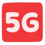 【悲報】「これは酷い…」現在の都内5G対応エリアがこちら😓