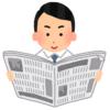 """【驚愕】今日のスポーツ新聞…""""あの人気漫画""""への便乗がハンパねぇwwww"""