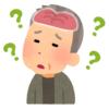 """ある学術誌に掲載された""""老化によるボケを予防する方法""""が真理すぎると話題に"""