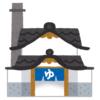 「こんなに減ってるのか…」東京で500m圏内に銭湯がない場所を可視化した『銭湯ハザードマップ』が話題に