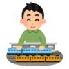 【動画】「趣味の域を超えている…」あるツイ民の家族が趣味で製作したという鉄道模型がガチ😳
