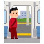 【驚愕】電車に乗ったら…広告の並びが奇跡的だったwwwww