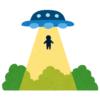 【発想力】ある外国人キッズによる「UFOに連れ去られる人のコスプレ」が秀逸w