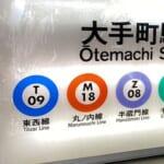 """【知識】地下鉄の出入口で目にする色とりどりの「路線マーク」。その""""順番""""には法則があった😲"""