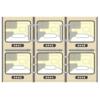 「これは画期的…」カプセルホテルを大胆にブチ抜いた新宿のコワーキングスペースが話題に