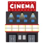 一つの映画だけが爆発的にヒットしたとき…映画館の案内はこうなるw
