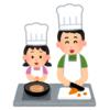 「楽しい事を思い付いたらとりあえずやる!」が家訓の子供さん、前衛的すぎる夕飯を作ってしまうw