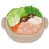 """「さすが最高学府…」東大の柏キャンバスで食べられる冬限定の""""鍋定食""""が羨ましすぎる😋"""