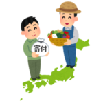 【驚愕】北海道のある村が用意した「ふるさと納税」の返礼品がシブすぎると話題に😳