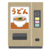 """「このタイプははじめて見る…」淡路島のホテルに設置されたレアすぎる""""カップ麺自販機""""が話題に"""