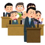 """【衝撃】台湾で議員が""""とんでもないモノ""""を投げ合う…地獄のような抗議行動が話題に😱"""