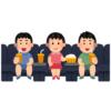 """【続編?】映画『鬼滅の刃』を観に映画館に行ったら…他と違う""""完全新作""""だった!"""