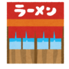 """【奇跡】漫画家・藤田和日郎先生が偶然入ったラーメン屋に""""大感激""""した理由がコチラ😳"""