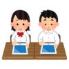 """「デジタル化ってそういう事じゃ…」愛知の小学校による""""タブレットを使った授業風景""""が衝撃的すぎた🤔"""