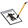 これなら「漢字の書き順」を嫌でも覚える! あるデザイナーが考案したパズルが画期的だと話題