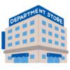 【驚愕】今年1月に潰れた山形の百貨店『大沼デパート』の競売価格が破格すぎると話題に🤔