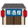 「冗談じゃ済まされないだろ…」蒲田の飲食店による『鬼滅の刃』便乗企画が完全にアウトだと話題に