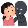 【悲報】鬼滅の刃の炭治郎さん、ぶっちゃけてしまうwwww