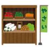 【悲報】青森県某所にある「無人直売所」が…あまりに殺伐としている😨