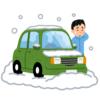 【納得】名古屋は大雪なのに同じ太平洋側の東京では雪が降らない理由がよくわかるアニメーション