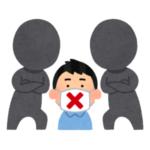 「平仮名はダメだろ…」兵庫県にヤバすぎる警察署があったwww