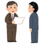 """【驚愕】日本で""""上級国民""""になる一番手っ取り早い方法がコチラw"""
