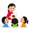 「うちの幼児がスゴい本を真剣に読んでいた・・・」→将来有望すぎると話題にwww