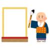 """【悲報】もし「今年の漢字」が""""あのヒロイン""""の名前だったら…こうなるwww"""